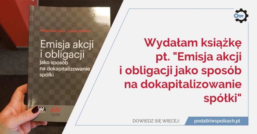 książka emisja akcji iobligacji Małgorzata Gach