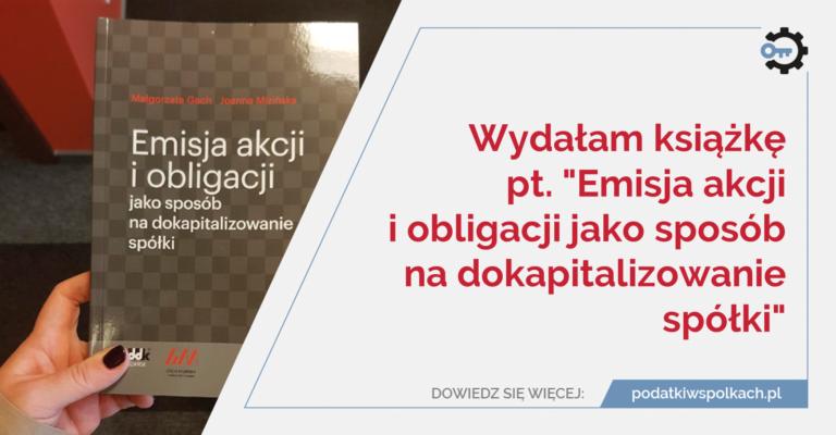 książka emisja akcji i obligacji Małgorzata Gach